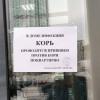 Два дома на ул. Павла Шаманова закрыли на карантин из-за кори