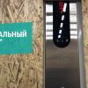 Лифт с композиторами: УК ставит необычный музыкальный эксперимент