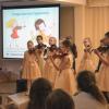В апреле пройдут два дня открытых дверей в музыкальной школе им. Балакирева