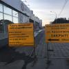 В Академическом из-за ремонта перекрыли дублёры улицы Краснолесья и проспекта Академика Сахарова