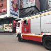 Из здания ТРЦ «Академический» эвакуировали посетителей и персонал