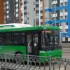У маршрута автобуса № 50 появятся новые остановки в Академическом