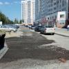 Улицу Чкалова от Краснолесья до Вонсовского отремонтировали на народные пожертвования