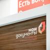 В 26 квартале откроется самый крупный офис МФЦ Свердловской области