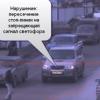 В Академическом установили ещё одну камеру видеофиксации нарушений ПДД