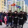 План празднования Дня защитника Отечества в Академическом