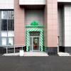 Клиентский отдел УК «Академический» переехал на проспект Академика Сахарова