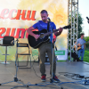 Фестиваль «Вечер песни под гитару» перенесён