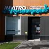 Медицинская компания «ИНВИТРО» открыла новый офис в Екатеринбурге на проспекте Академика Сахарова