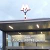 Вторая ветка метро Екатеринбурга может быть изменена с ВИЗ — ЖБИ на Академический — ЖБИ