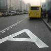 На чётной стороне улицы Вильгельма де Геннина появилась выделенная полоса для автобусов