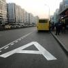 Новая выделенная полоса для автобусов появилась в Академическом