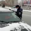 Опасность на дорогах. Инспекторы ГИБДД просят академчан не торопиться