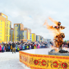 Широкая Масленица в Академическом пройдёт 14 марта