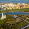 Академический район узаконен в Уставе области