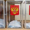В Академическом появятся дополнительные избирательные участки