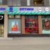 Широкий ассортимент очков и фирменный шоурум Polaroid