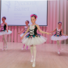 Торжество классического танца в Академическом!