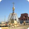 Купола храма готовят к установке