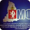 В Академическом открылся свой МФЦ