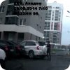 ДТП с припаркованным авто