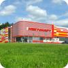 «Мегамарт» откроет гипермаркет в ТЦ