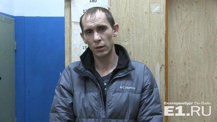 Академический район Екатеринбург Воров поймали на краже колёс