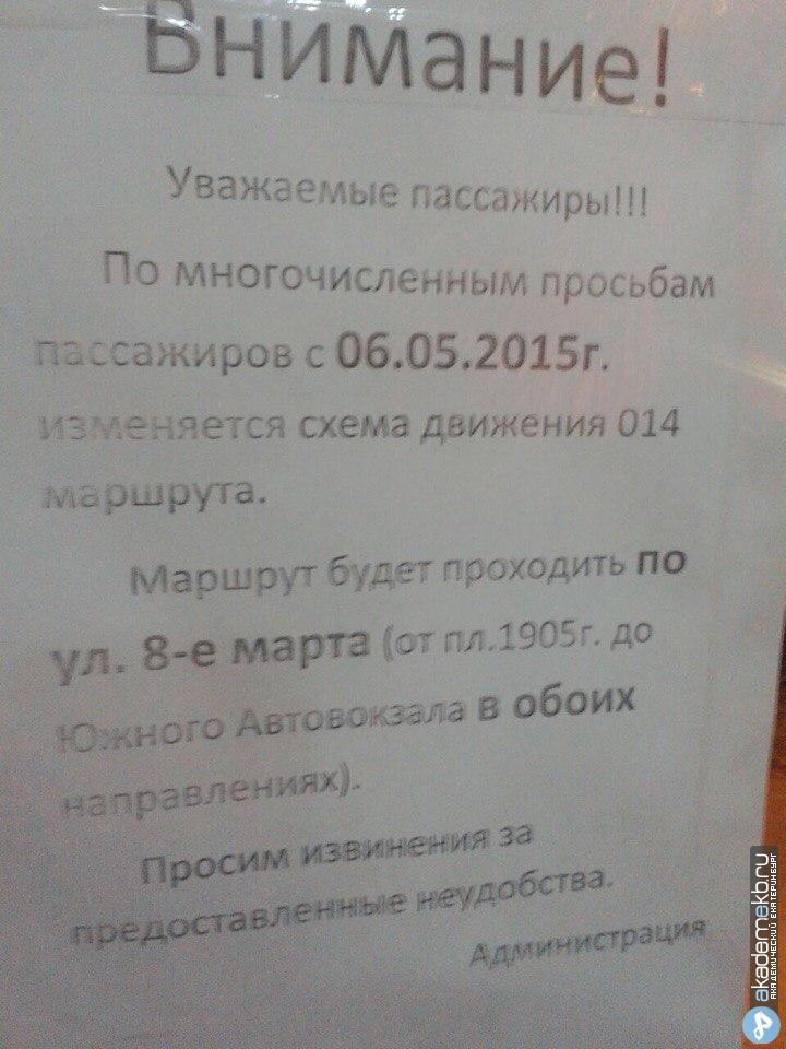 район Екатеринбург Схема