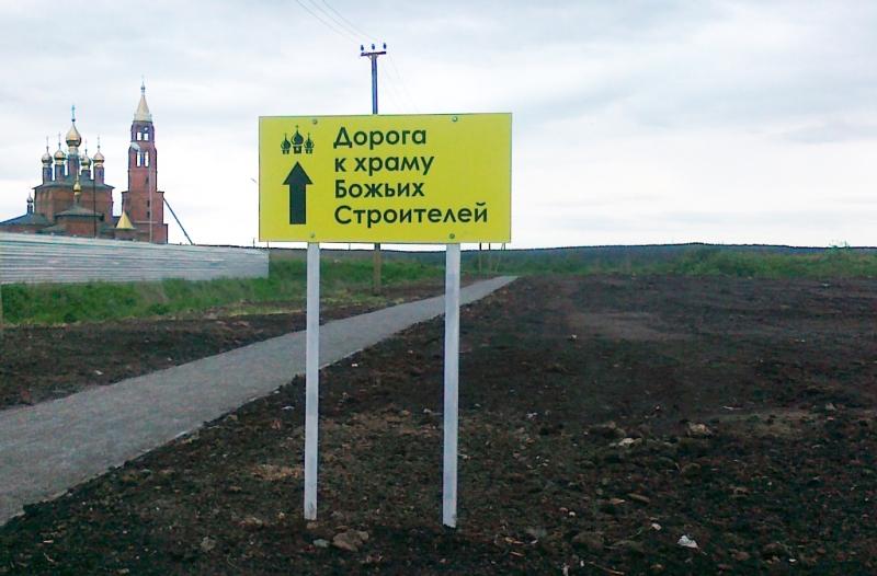 Академический район Екатеринбург