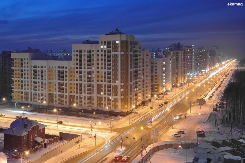 Академический район Екатеринбург Фотопрогулка по 7-му кварталу.