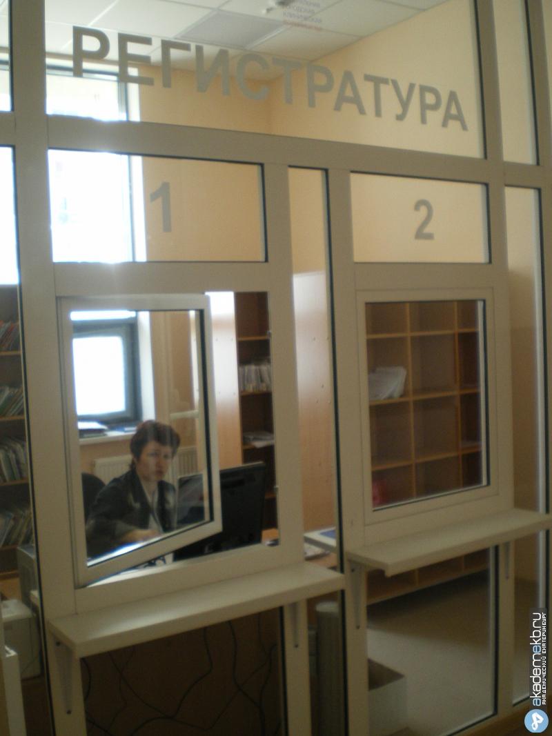 7 психиатрическая больница областная