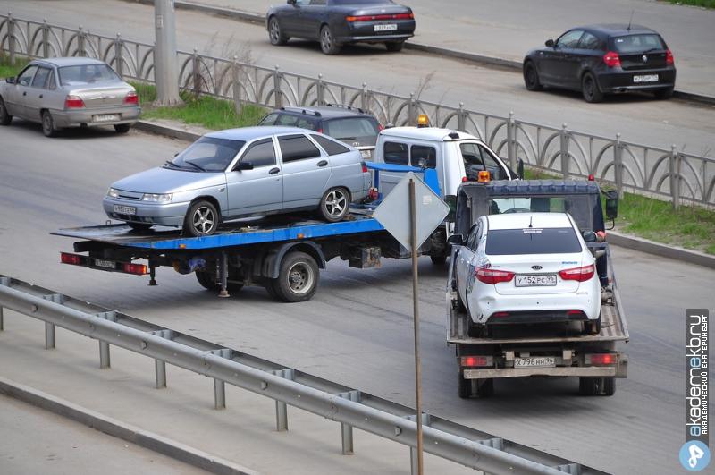 Академический район Екатеринбург Массовая эвакуация автомобилей