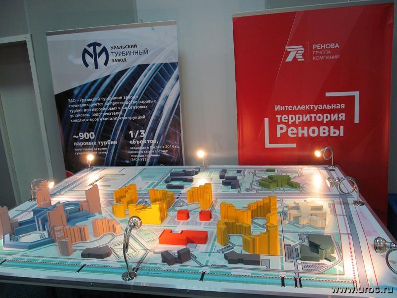 Академический район Екатеринбург Медкластер презентовали на «Иннопром-2014»