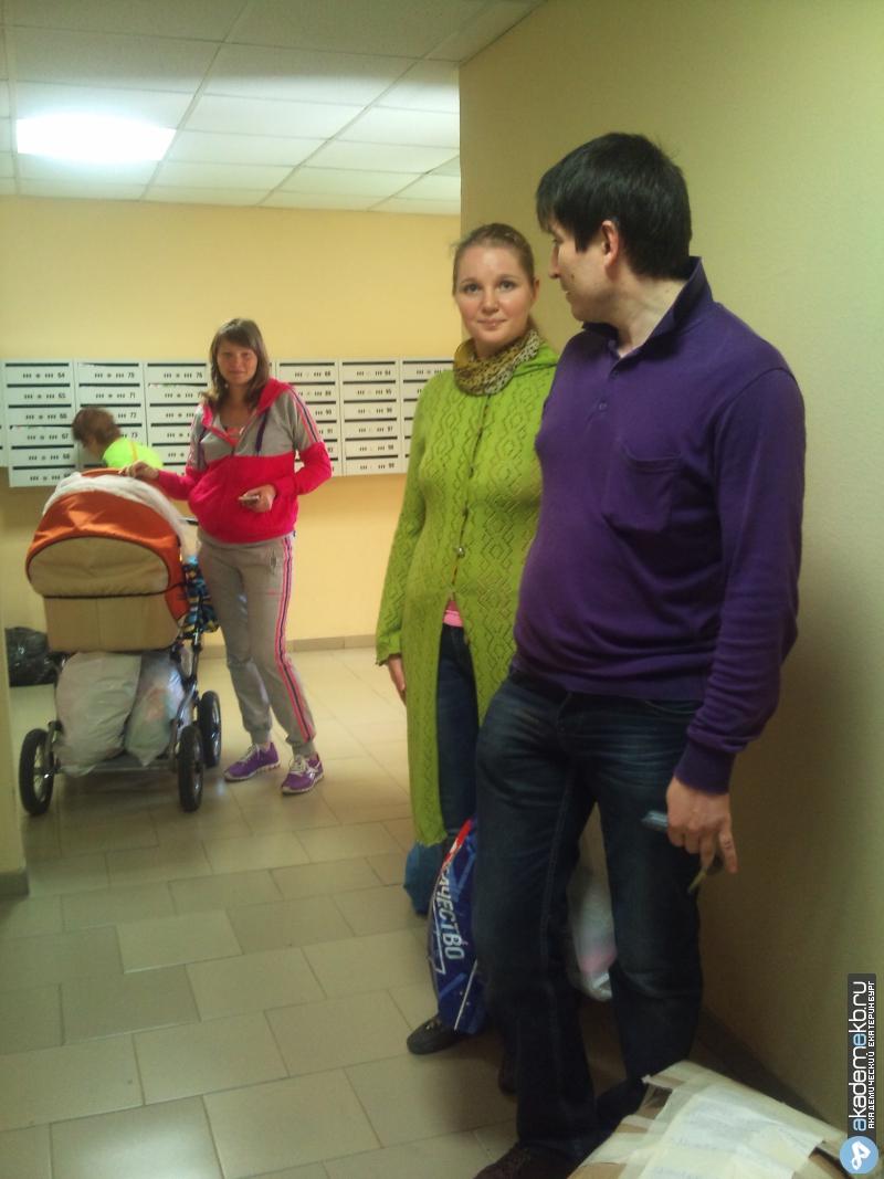 Академический район Екатеринбург Сбор для беженцев из Украины завершен