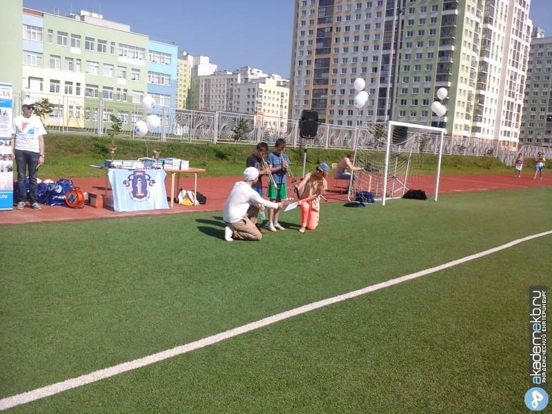 Академический район Екатеринбург Спортивные выходные в районе