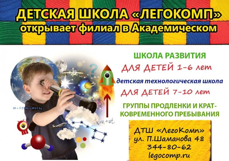 Академический район Екатеринбург Пустая новость