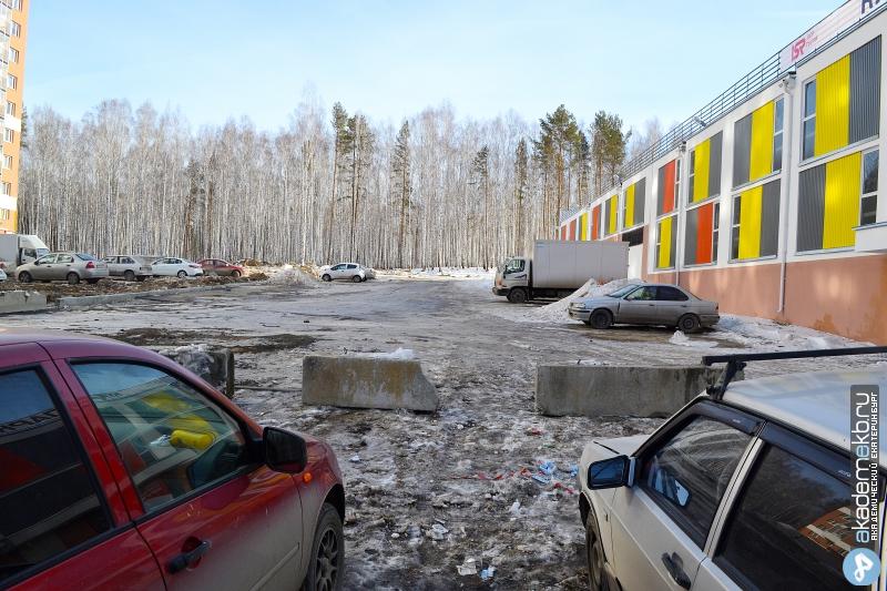 Академический район Екатеринбург Многоуровневый паркинг седьмого квартала