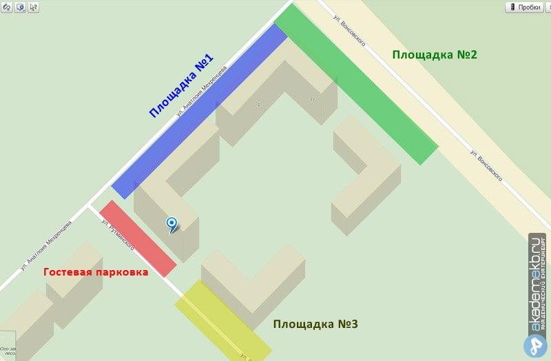 Академический район Екатеринбург Интервью с Председателем ТСЖ «РУТ4»