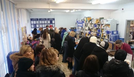 Отделение Почты России в Академическом откроется не раньше 2017 года