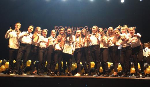 Школьники из Академического победили в финале всероссийского конкурса «Самая танцевальная школа»