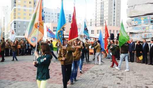 Всероссийская студенческая стройка «Академический» 2017 стартует в начале июля