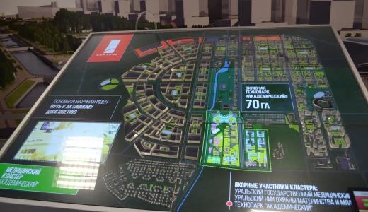 На строительство НИИ ОММ направят 900 млн рублей