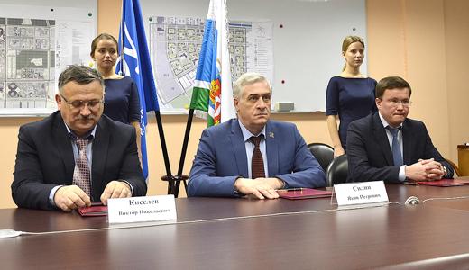 УрГЭУ начал сотрудничество с УК «Академический» и «РСГ-Академическое»