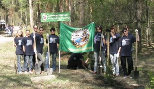План мероприятий по сохранению Юго-Западного лесопарка на 2018 год