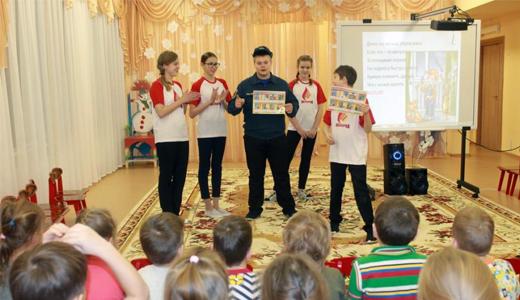 Агитбригада «Искорка» готовится к городском конкурсу юных пожарных