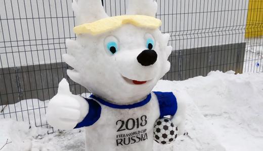 В детском саду № 126 построили ледовый городок, посвящённый Чемпионату мира по футболу