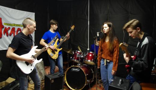 «Спой, светик, не стыдись»: в Академическом ищут музыкально одарённую молодёжь