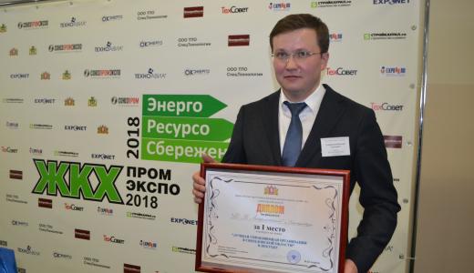 УК «Академический» признана лучшей управляющей организацией Свердловской области