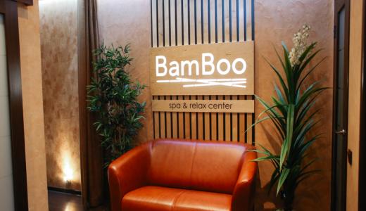В районе открылся новый SPA-салон «Bamboo»