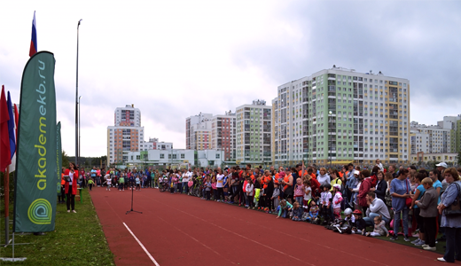 Провели семейную эстафету и турнир по гиревому спорту: репортаж с закрытия летней спартакиады